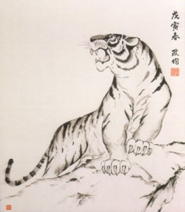 WHITE TIGER japanese john hardy 261x300 The Call of the Wild: John Hardys Tiger Macan Collection by Guy Bedarida