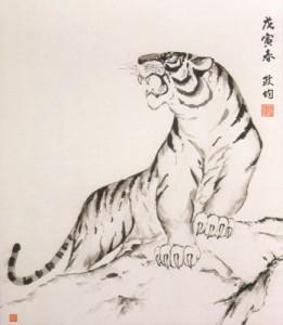 white tiger japan john hardy